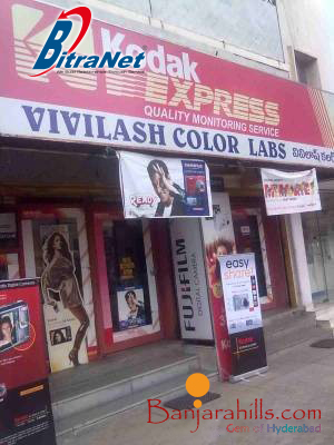Vivilash Colour Labs