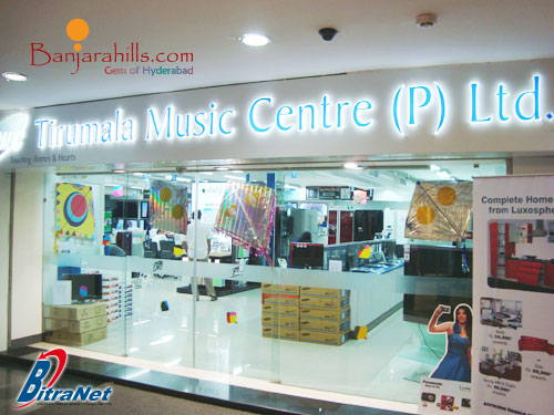 Tirumala Music Center